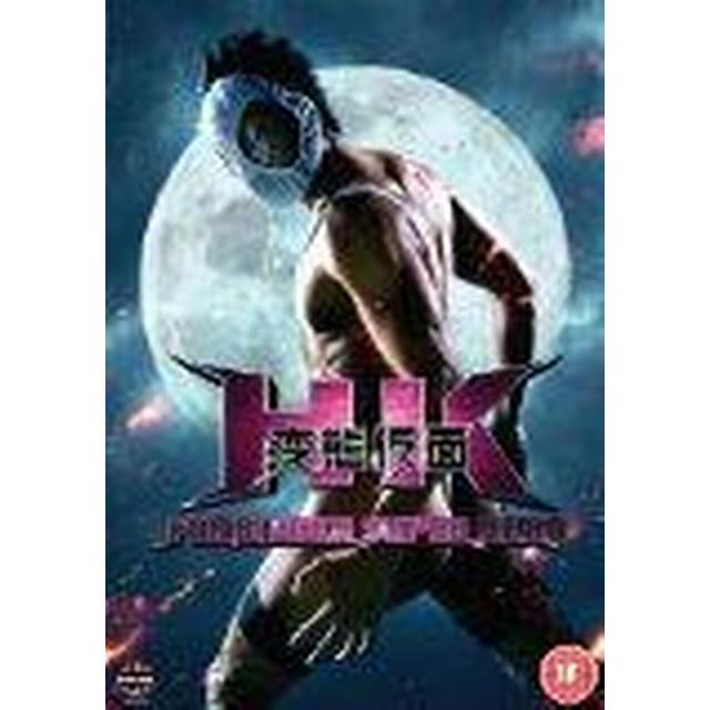 Hk: Forbidden Superhero [DVD]